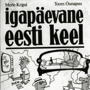 Фрагмент обложки популярного учебника по эстонскому языку.