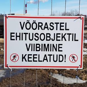 Автор/источник фото: Vitali Faktulin.