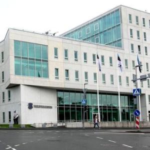 Здание Харьюского уездного суда в Таллине. Фото: kohus.ee.